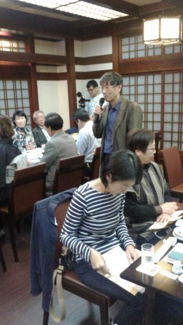 (23)高知大学沢村先生
