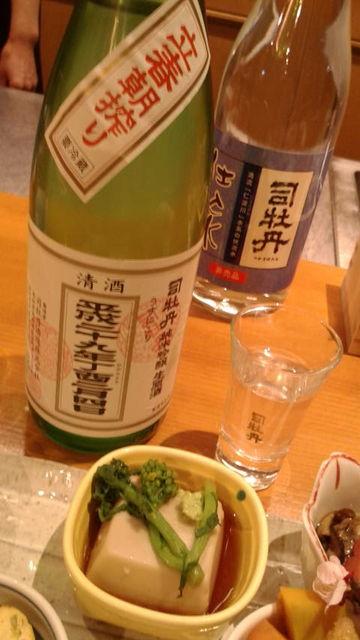 (7)司牡丹・立春朝搾り