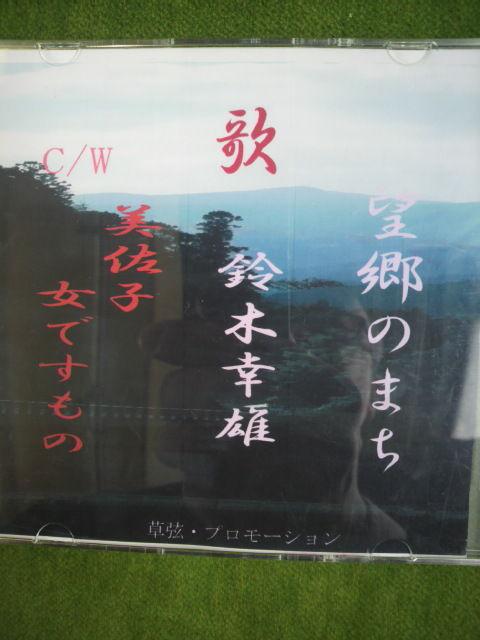 CD�������� ���Ǥ���Ρ�