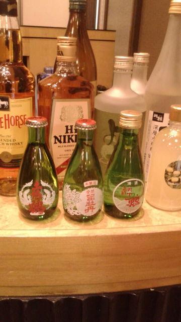 (12)3つの燗酒