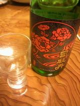 2012.12.10封印酒.jpg