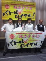 2012.2.27記念撮影