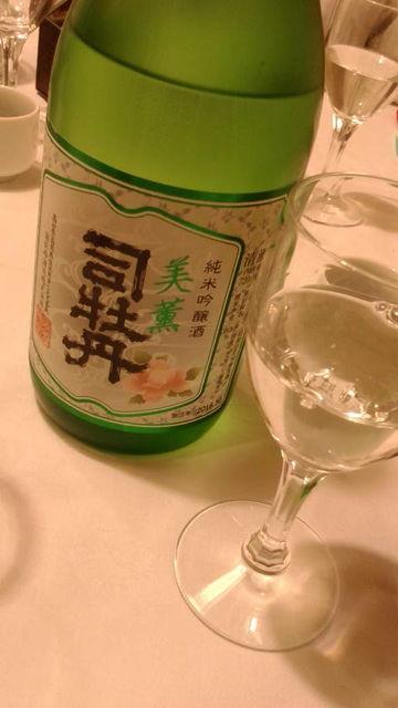 (2)美薫