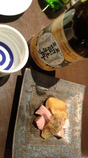 (10)豊麗司牡丹とローストポーク