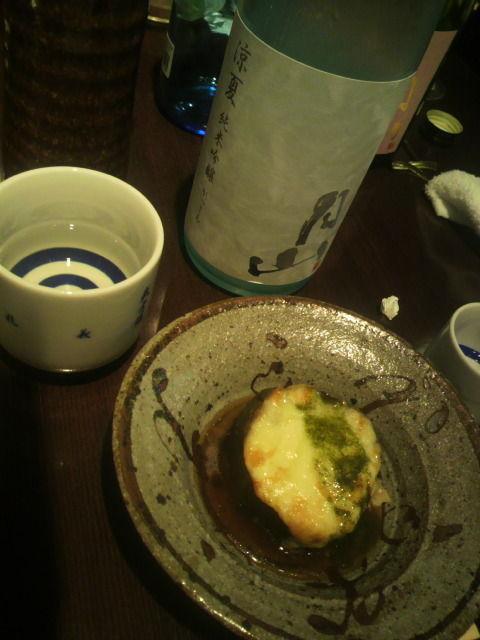 (13)「月山・涼夏」と温菜