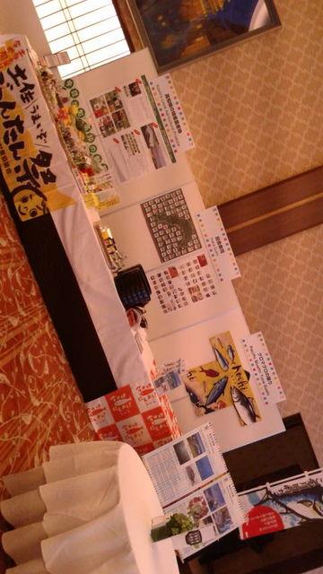(11)マグロ、田舎寿司、特産品コーナー
