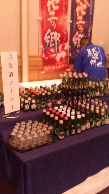 (3)土佐酒コーナー