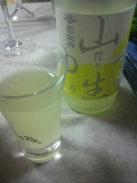 山柚子・生