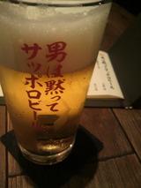 男は黙ってサッポロビール.jpg