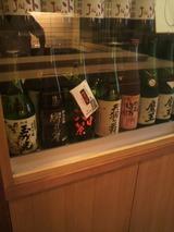 取り扱い日本酒.jpg