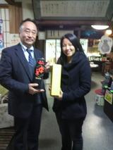ジャニスさんと竹村.jpg