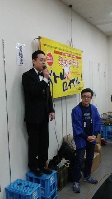 (13)愛媛県代表真鍋さん