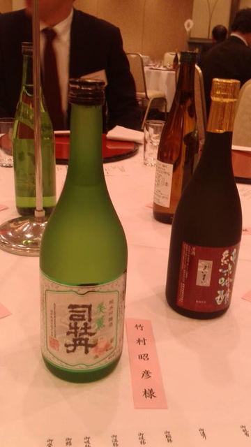 (14)美薫司牡丹