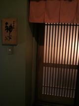 2012.12.13入り口.jpg