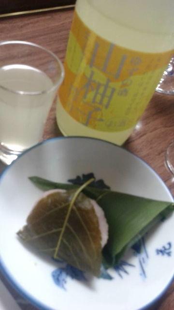 (29)山柚子搾りと甘味