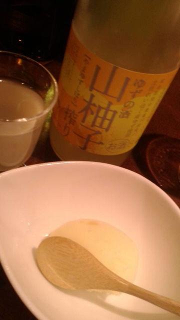 (18)山柚子搾りと柚子シャーベット