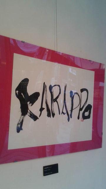 (14)KARAPPO