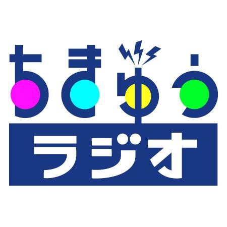 Chikyu Radio