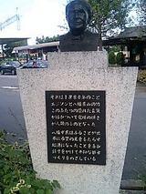 f71432eb.jpg