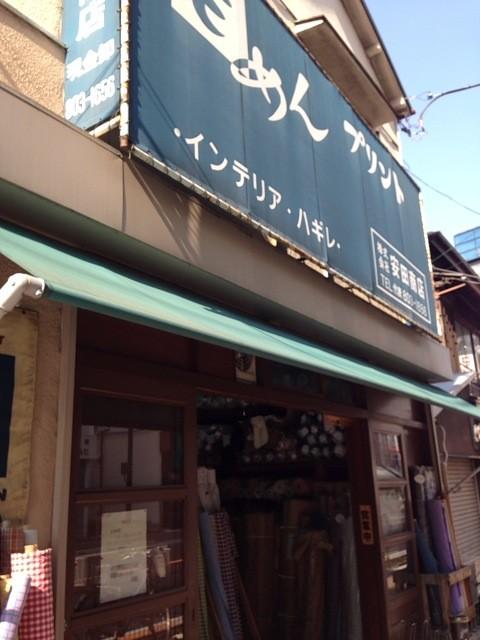 写真 2015-05-02 15 10 13