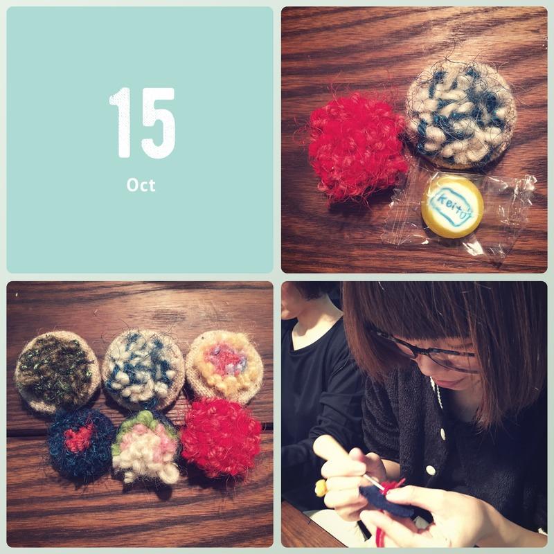 Photo 16-10-2016, 22 20 40