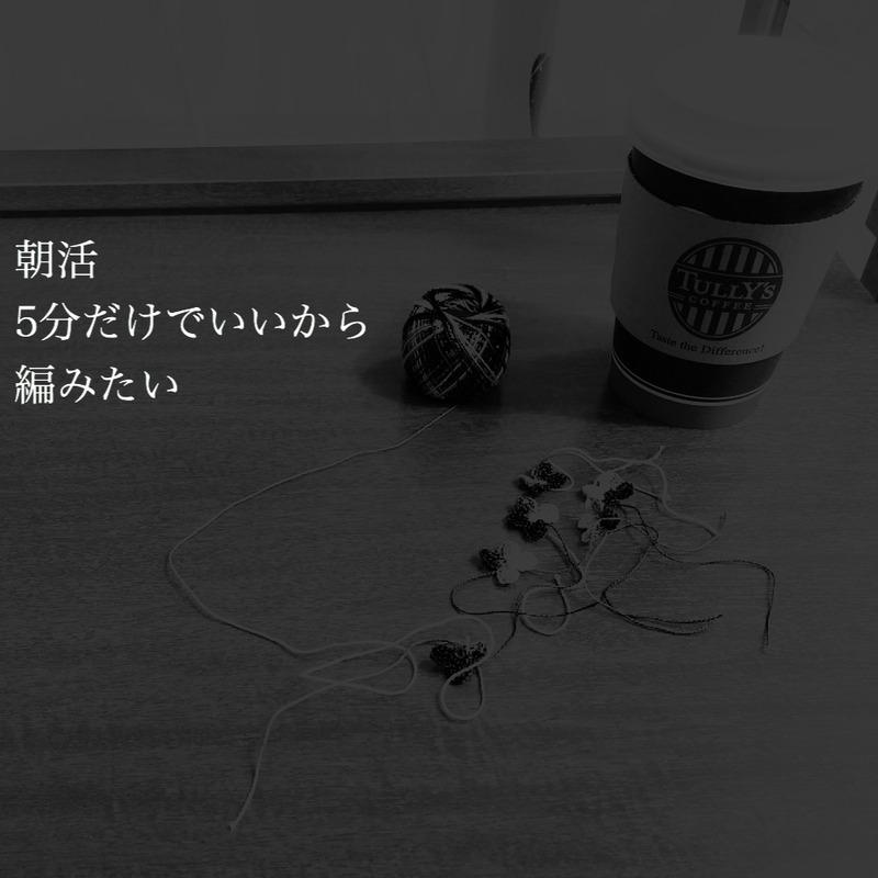 写真 2016-06-04 19 17 41