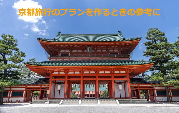 180208 平安神宮