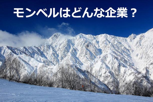 180404 雪山