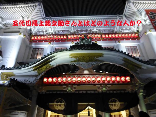170603 歌舞伎座