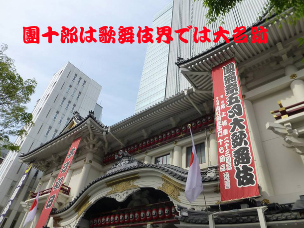 170503 歌舞伎座