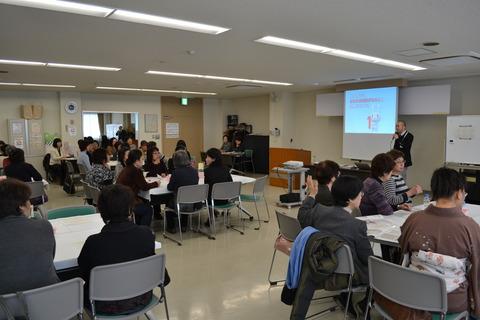2016年「女性部の新春の研修会・親睦会」が開催されました。