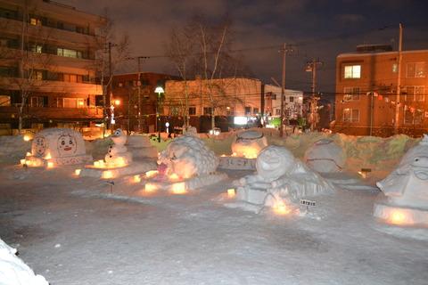 遊びにきてね!!冬のお祭りだ~い!★