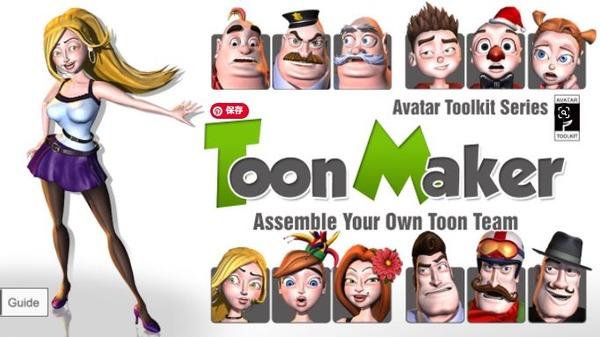 Toon Maker-min