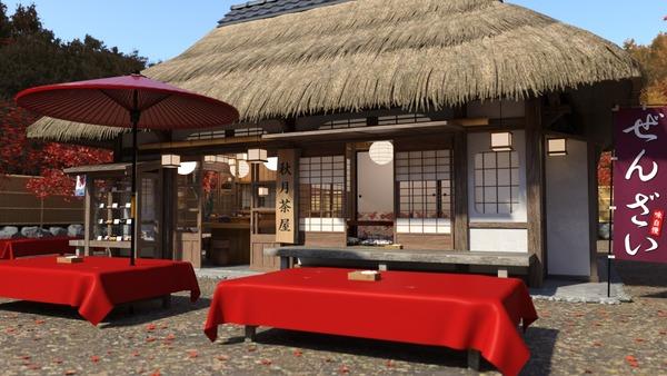 日本茶屋-min
