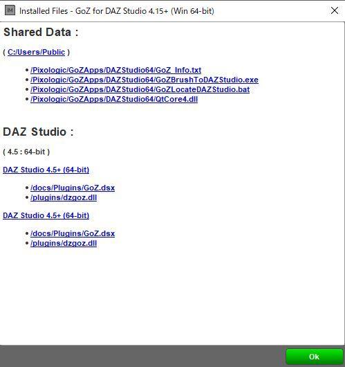 4 DAZ StudioのGoZ