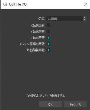 ★CC3インポート設定