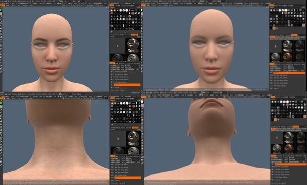 修整前後の顔と首