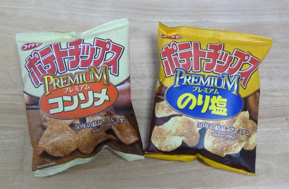 ポテト チップス コイケヤ