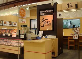 千代田鮨2