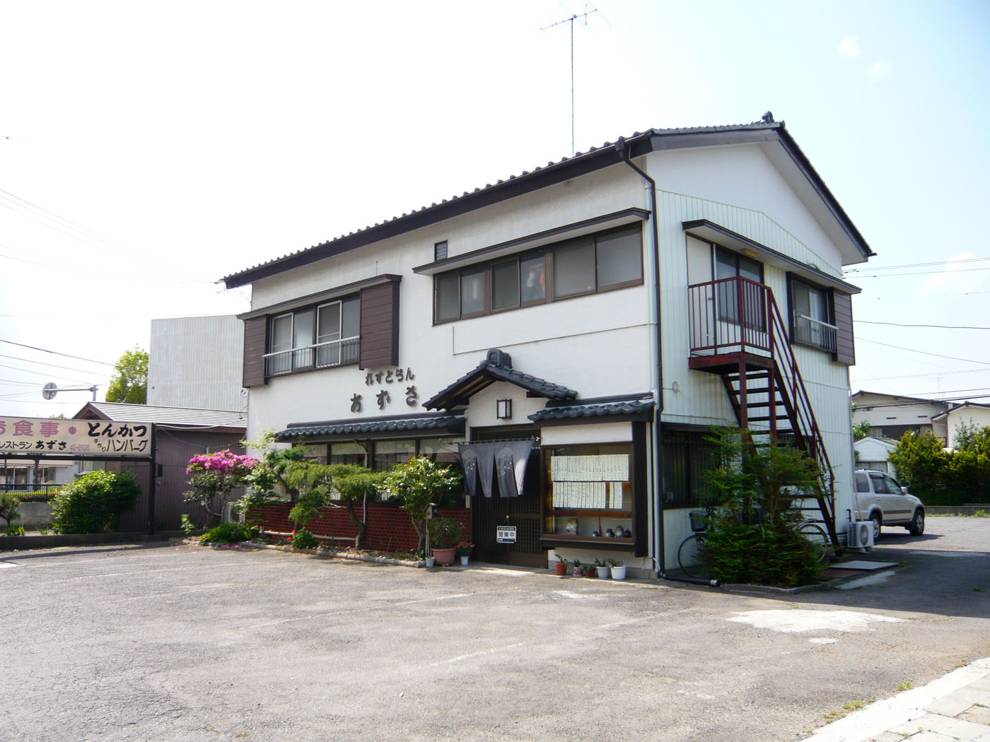 土浦 レストラン