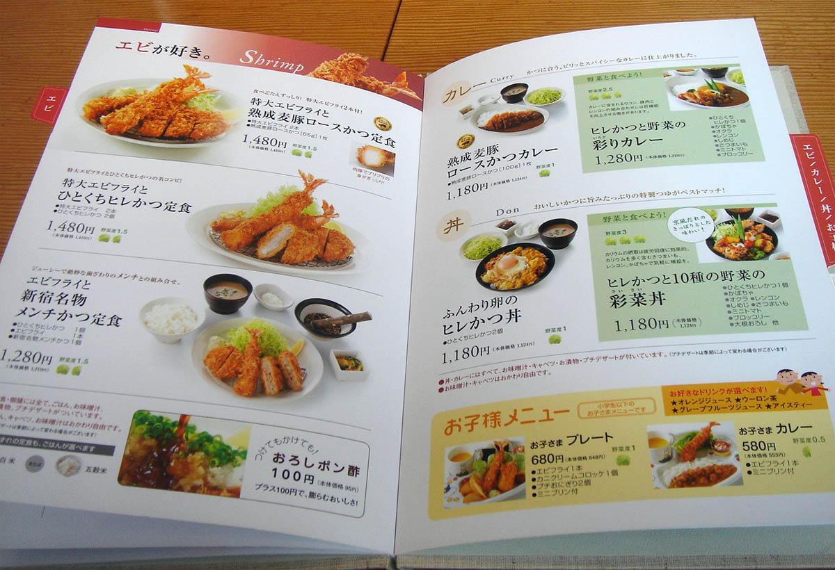 「新宿さぼてん 江南西アピタ店」の検索結果 - Yahoo!検索(画像)