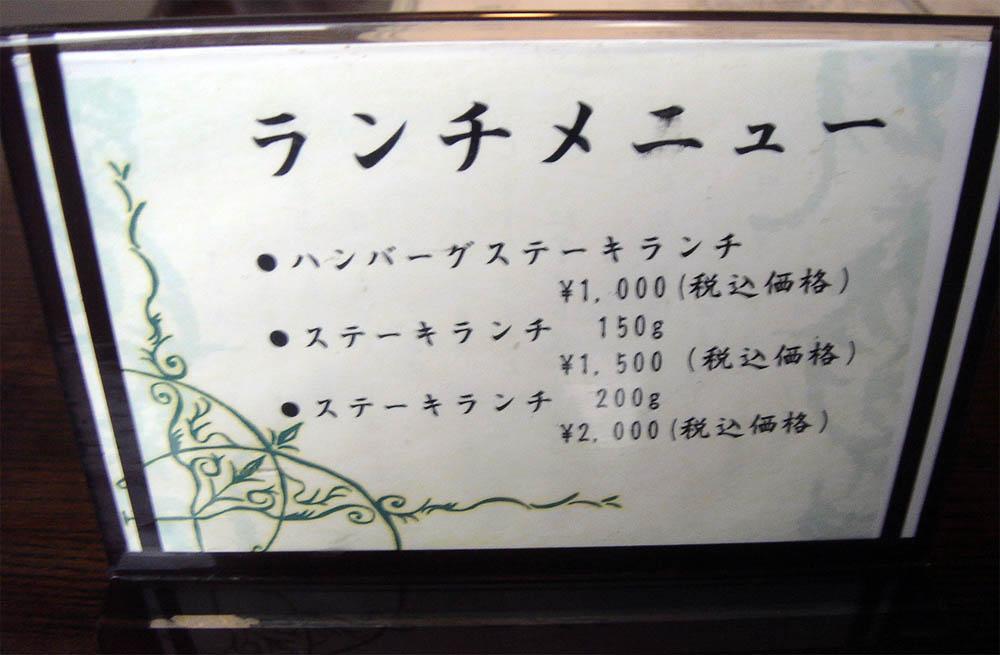 翠々亭12