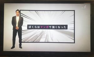 tsuyoku2