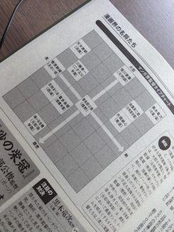 tarokan2.jpg