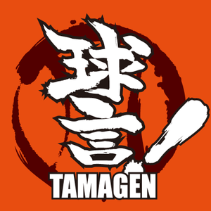 tamagen