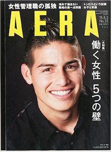 aera-kyo4