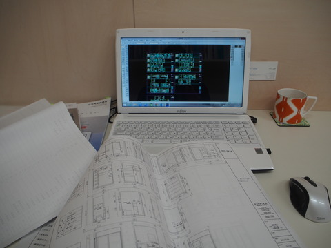 PC250523