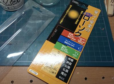 6dcfa85d.jpg