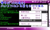 MSCR_dl4.png