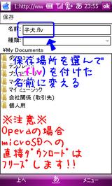 MOBYTUBE_dl_3.png